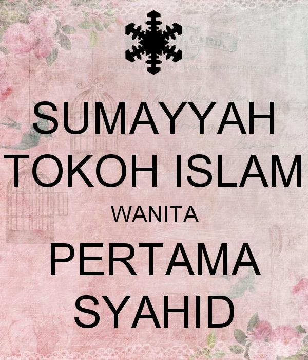sumayyah-tokoh-islam-wanita-pertama-syahid